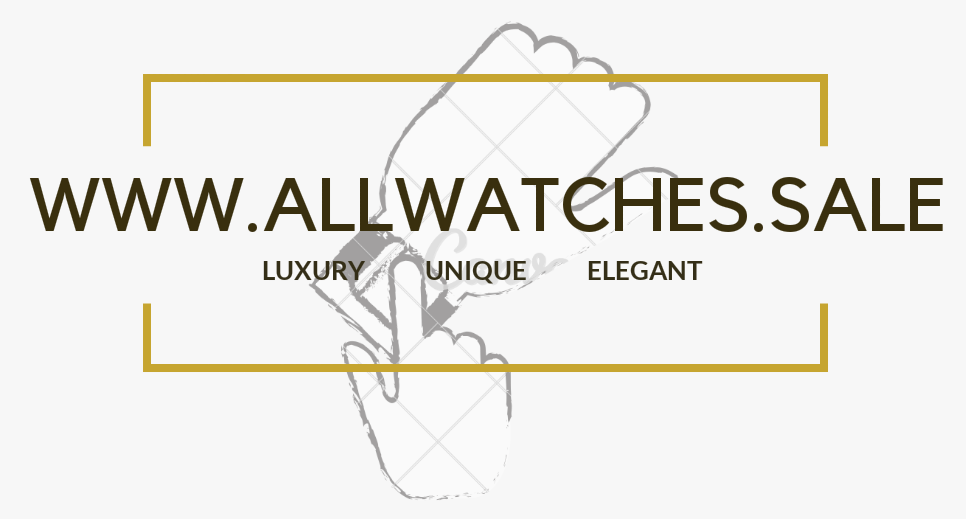 All Watches Coupons